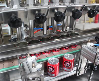易拉罐火锅油碟灌装机