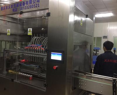重庆恒知轩油脂:油脂生产线